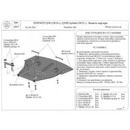 "Защита композитная ""АвтоЩИТ"" для картера двигателя Infinity Q50, Q50S hybrid 2013-2020. Артикул: 2977"
