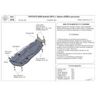 "Защита композитная ""АвтоЩИТ"" для КПП и раздатки двигателя Infiniti Q50S 2013-2020. Артикул: 2978"