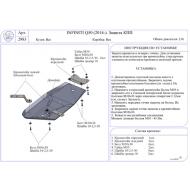"Защита композитная ""АвтоЩИТ"" для КПП Infiniti Q50 2014-2020. Артикул: 2983"