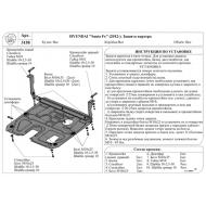 """Защита """"АвтоЩИТ"""" для картера двигателя и КПП Hyundai Santa Fe III 2012-2017. Артикул: 3158"""