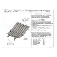 """Защита """"АвтоЩИТ"""" для радиатора и реактивных тяг Hyundai Porter 2013-2015. Артикул: 3164"""