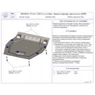 """Защита композитная """"АвтоЩИТ"""" для картера двигателя и КПП Honda Civic IX хэтчбек 2012-2020. Артикул: 3277"""