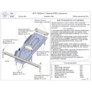 """Защита композитная """"АвтоЩИТ"""" для КПП и раздатки Kia Mohave 2008-2020. Артикул: 3682"""