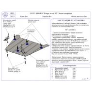 """Защита алюминиевая """"АвтоЩИТ"""" для картера двигателя Land Rover Range Rover III 2002-2012. Артикул: 3815"""