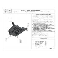 "Защита ""АвтоЩИТ"" для бензобака Renault Duster 4WD 2011-2020. Артикул: 5214"