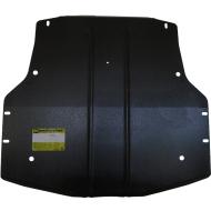 """Защита """"Motodor"""" для радиатора, двигателя Audi А8 D2 (Quattro) 1994-1998. Артикул: 00133"""