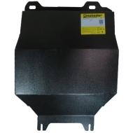 "Защита ""Motodor"" для двигателя, КПП, переднего дифференциала, радиатора, РК Haval H9 2015-2020. Артикул: 13107"