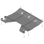 "Защита ""Motodor"" для двигателя и КПП Сhery Arrizo 7 седан 2014-2020. Артикул: 69005"