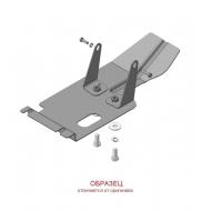 "Защита ""Motodor"" для абсорбера и топливного бака Haval H6 (вкл. H6 Coupe) 2014-2020. Артикул: 03123"