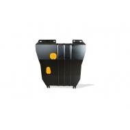 """Защита """"NLZ"""" для картера Lifan X70 2018-2020. Артикул: NLZ.73.13.030 NEW"""