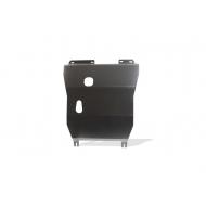 """Защита алюминиевая """"NLZ"""" для картера Lifan X60 2011-2020. Артикул: NLZ.73.05.030A NEW"""
