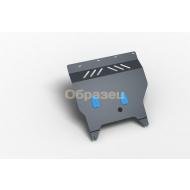 """Защита алюминиевая """"NLZ"""" для картера Mitsubishi ASX 2010-2020. Артикул: NLZ.35.25.020A NEW"""