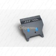 """Защита алюминиевая """"NLZ"""" для РК Audi Q5 II 2018-2020. Артикул: NLZ.04.06.230A NEW"""