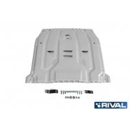 """Защита алюминиевая """"Rival"""" для картера и КПП Hyundai Tucson III, III 2015-2020. Артикул: 333.2375.1"""
