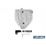 "Защита алюминиевая ""Rival"" для топливного бака Hyundai Tucson III 2015-2018 2018-2020. Артикул: 333.2381.1"