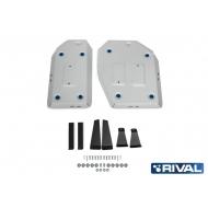 """Защита алюминиевая """"Rival"""" для топливного бака Toyota RAV 4 V XA50 2019-2020. Артикул: 333.9535.1"""
