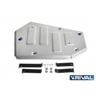 """Защита алюминиевая """"Rival"""" для топливного бака Audi Q3 II FWD 2018-2020. Артикул: 333.0354.1"""