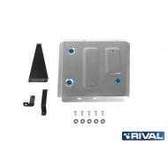 """Защита алюминиевая """"Rival"""" для топливного бака Kia Seltos CVT 4WD 2019-2020. Артикул: 333.2848.1"""