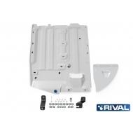 """Защита алюминиевая """"Rival"""" для КПП и РК BMW X7 G07 (30d; 40i; M50d) 2019-2020. Артикул: 333.0534.1"""