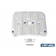 "Защита алюминиевая ""Rival"" для радиатора и картера BMW X7 G07 (30d; 40i; M50d) 2019-2020. Артикул: 333.0533.1"