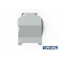 """Защита алюминиевая """"Rival"""" для КПП Land Rover Range Rover IV 2012-2016. Артикул: 333.3117.1"""