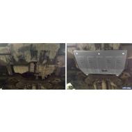 "Защита алюминиевая ""Rival"" для картера и КПП Hyundai Elantra V 2014-2016. Артикул: 333.2351.1"