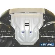 """Защита алюминиевая """"Rival"""" для картера BMW X4 2014-2020. Артикул: 333.0506.2"""