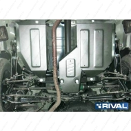 """Защита алюминиевая """"Rival"""" для топливного бака, редуктора Mitsubishi ASX 4WD 2010-2015. Артикул: 333.4038.1"""