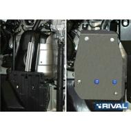 "Защита алюминиевая ""Rival"" для топливного бака Honda CR-V IV 2012-2015. Артикул: 333.2129.1"