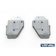 "Защита алюминиевая ""Rival"" для топливного бака Land Rover Discovery Sport 2014-2019. Артикул: 333.3126.1"