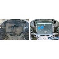 "Защита алюминиевая ""Rival"" для картера, КПП Hyundai Solaris 2011-2016. Артикул: 333.2343.1"