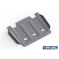 "Защита алюминиевая ""Rival"" для КПП (часть 1) Hyundai H1 2015-2018. Артикул: 333.2335.1"