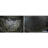 """Защита """"Rival"""" для картера и КПП Ford Kuga II, II 2013-2020. Артикул: 111.1860.1"""
