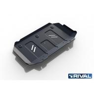 """Защита """"Rival"""" для радиатора Foton Sauvana 4WD 2017-2020. Артикул: 111.4401.1"""