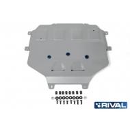 "Защита алюминиевая ""Rival"" для КПП Porsche Cayenne III 2018-2020 (уст-ся совместно с 333.4612.1). Артикул: 333.4613.1"