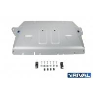 "Защита алюминиевая ""Rival"" для картера (часть 1) Audi A8 D5 2017-2020. Артикул: 333.0345.1"