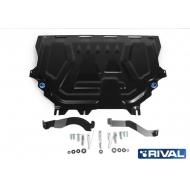 """Защита """"Rival"""" для картера и КПП Ford Kuga II, II 2013-2020. Артикул: 111.1873.1"""