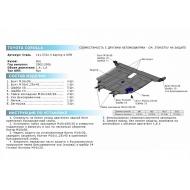 """Защита """"Rival"""" для картера и КПП BYD F3 I 2007-2014. Артикул: 111.5722.3"""
