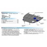 """Защита """"Rival"""" для картера и КПП Dongfeng H30 Cross 2014-2020. Артикул: 111.9301.1"""
