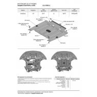 """Защита """"Rival"""" для картера и КПП Dongfeng AX7 АКПП FWD 2017-2020. Артикул: 111.9302.1"""
