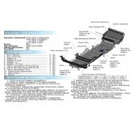 """Защита алюминиевая """"Rival"""" для КПП Mitsubishi Pajero Sport II 2008-2016. Артикул: 23.4034.1.6"""