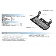 "Защита алюминиевая ""Rival"" для глушителя Jeep Wrangler III JK 2/4-дв. АКПП 2007-2018. Артикул: 2333.2723.1.6"