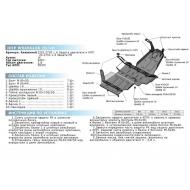 "Защита алюминиевая ""Rival"" для картера и КПП Jeep Wrangler III JK 2/4-дв. 2007-2018. Артикул: 2333.2730.1.6"