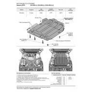 "Защита алюминиевая ""Rival"" для КПП Mercedes-Benz X-klasse 4WD 2017-2020. Артикул: 2333.3942.1.6"