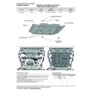"""Защита алюминиевая """"Rival"""" для картера (черная) Mercedes-Benz G-klasse III W464 2018-2020. Артикул: 2333.3952.1.6"""