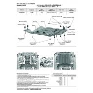 """Защита алюминиевая """"Rival"""" для КПП (черная) Mercedes-Benz G-klasse III W464 2018-2020. Артикул: 2333.3953.1.6"""