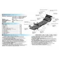"""Защита алюминиевая """"Rival"""" для КПП Mitsubishi Pajero Sport III 2016-2020. Артикул: 2333.4047.1.6"""