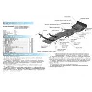 "Защита алюминиевая ""Rival"" для картера Lexus GX 460 2009-2013 2013-2020, устанавл-ся совместно с 333.5783.1.6. Артикул: 2333.5784.1.6"