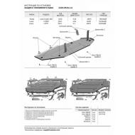 """Защита алюминиевая """"Rival"""" для топливного бака Lexus LX 450D 2015-2020. Артикул: 2333.9515.1.6"""