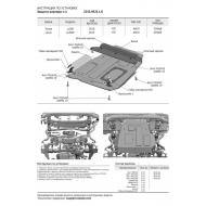 """Защита алюминиевая """"Rival"""" для картера (часть 1) Lexus LX 450D 2015-2020. Артикул: 2333.9523.1.6"""